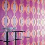 Wallpapers: Unique Designs for a Unique Personality